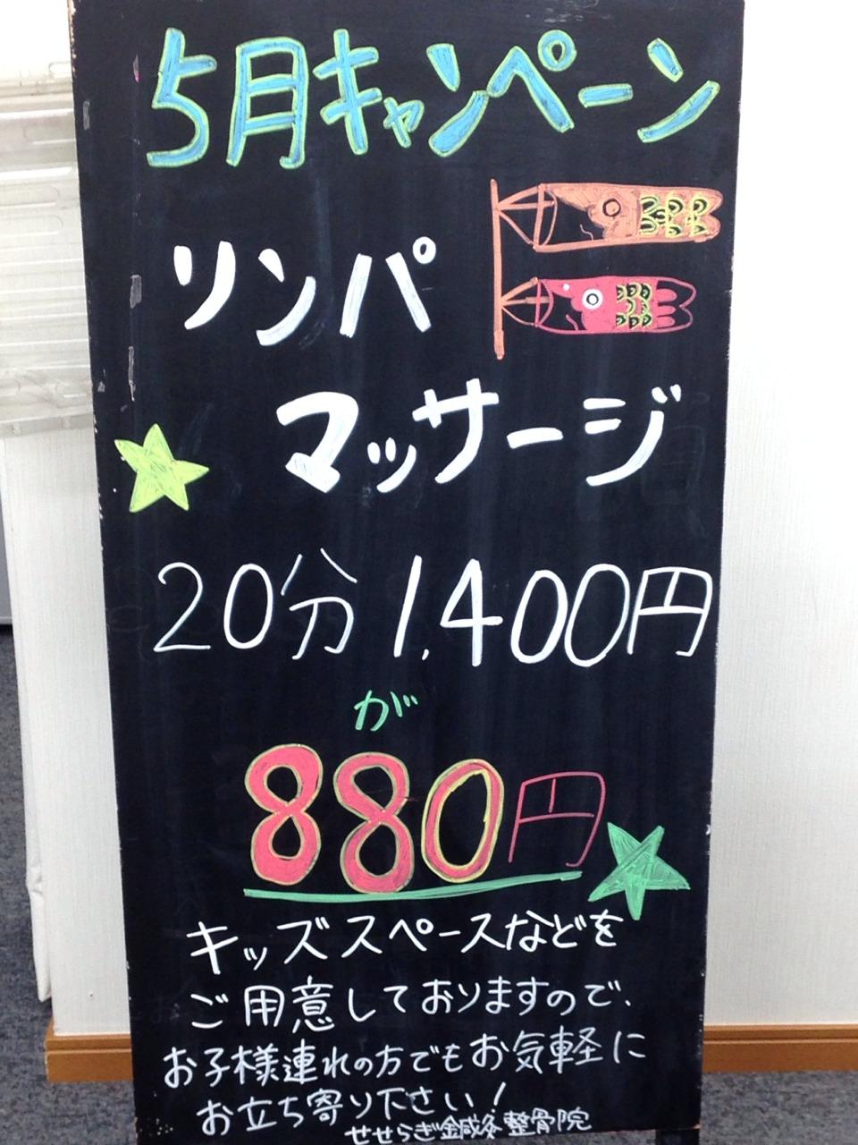S__6504450